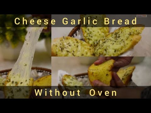 Crispy Cheese Garlic Bread Recipe | Garlic bread without oven | UMA Kitchen Ep: 21 UMA Live TV