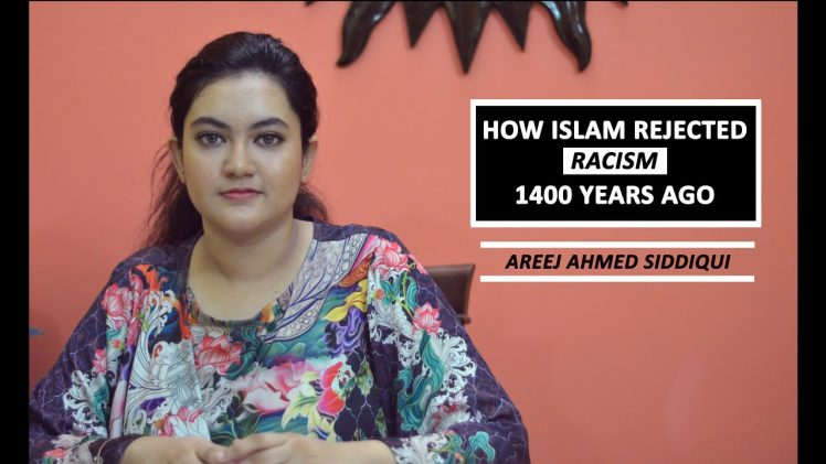RACISM | How Islam Rejected Racism 1400 Years Ago | Areej Ahmed Siddiqui